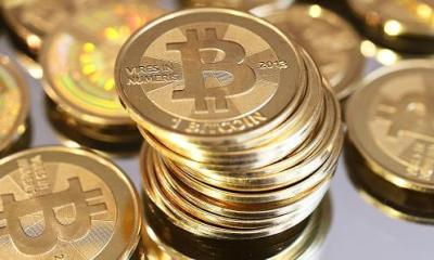Cyber Criminals trapped investors of bitcoin