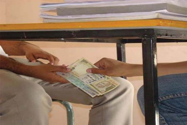 India has highest bribery rate