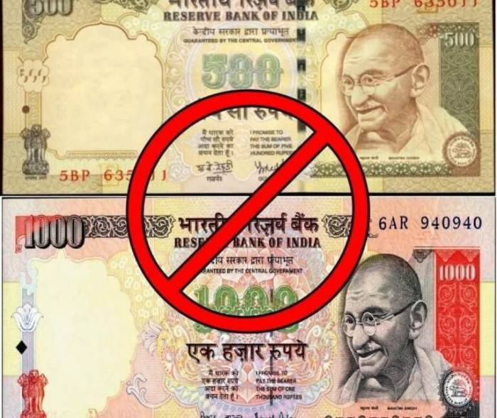 RBI refused to share the details of note ban process