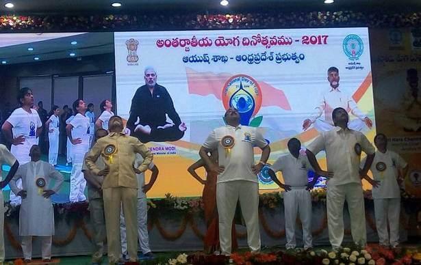 Andhra Pradesh Chief Minister N. Chandrababu Naidu performing Yoga.