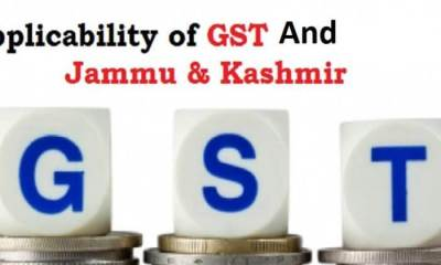 GST Rates