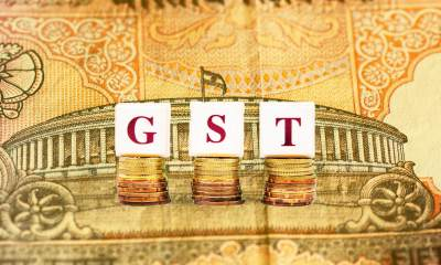 GST first month collection