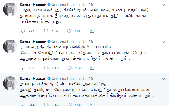 Kamal Hassan Tweets on Politics