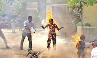 Tirunelveli Self-Immolation Case