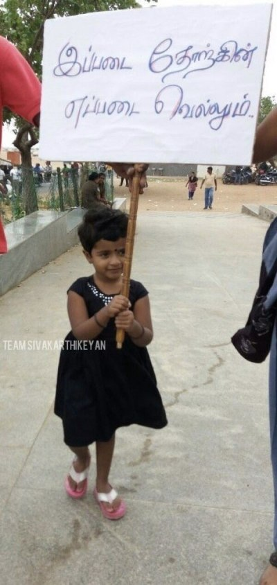 Sivakarthikeyan Daughter Aaradhana in Jallikattu Protest