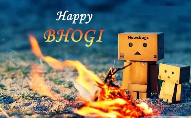 Happy Bhogi Festival Wishes 2019 Celebrations