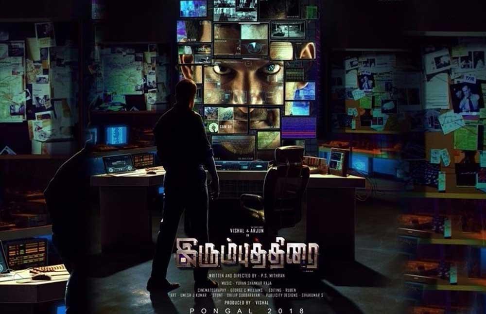 Irumbu Thirai Tamil Movie 2018  Cast  Songs  Trailer