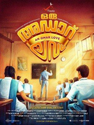 Oru Adaar Love