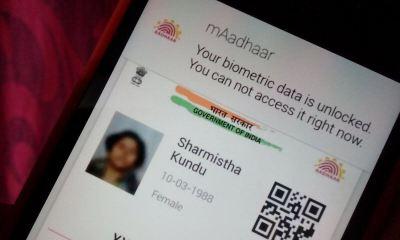 Aadhaar Card App