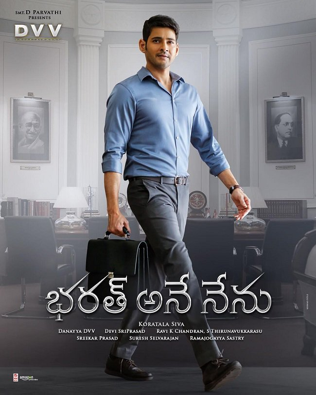 Bharat Ane Nenu Telugu Movie