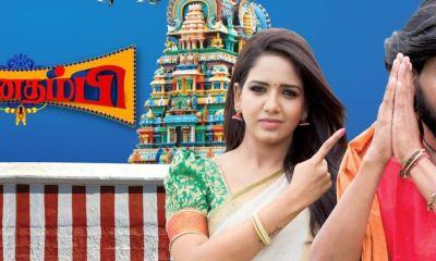 Chinna Thambi Serial Cast & Crew, Episodes | Vijay TV
