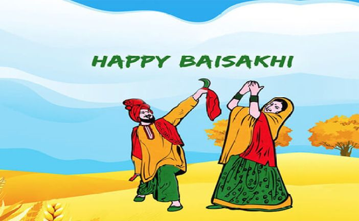 Happy Baisakhi 2018