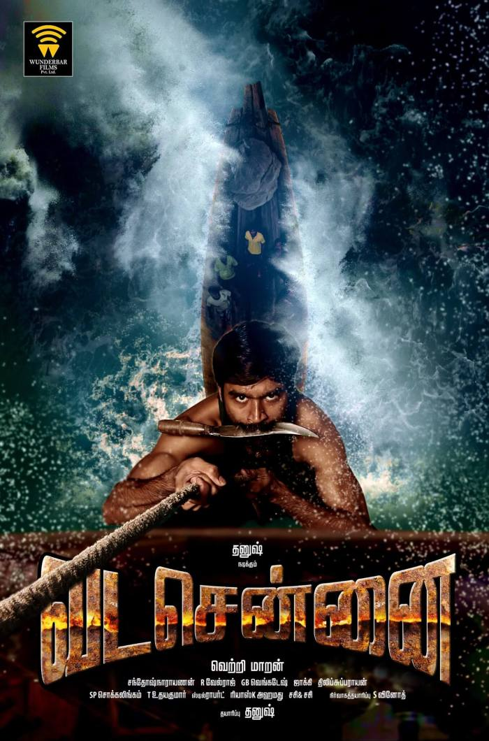 Vada Chennai First Look Poster