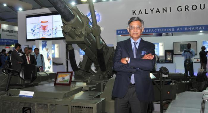 Baba Kalyani wiki