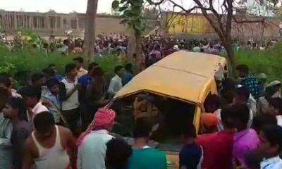Kushinagar Accident