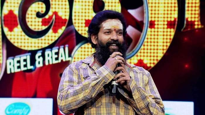 Baba Bhaskar Wiki