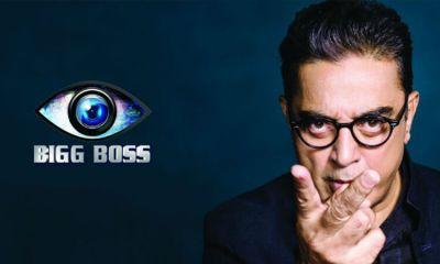 Bigg Boss Tamil Season 2 Promo