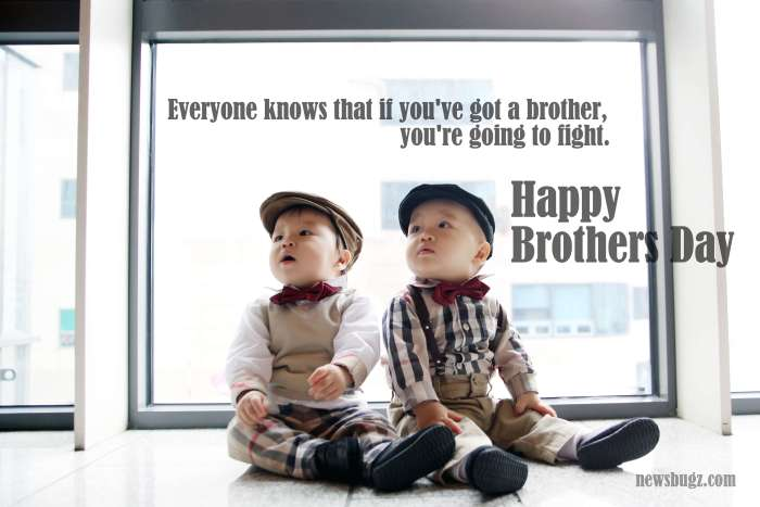 Happy Brother's Day Images