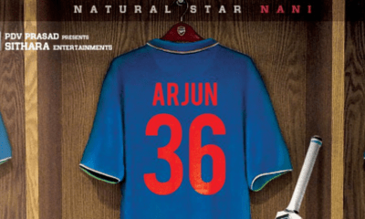 Jersey Telugu Movie