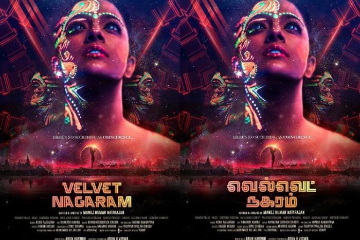 Velvet Nagaram image
