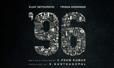 96 Tamil Movie