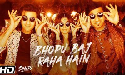 Bhopu Baj Raha Hain Video Song