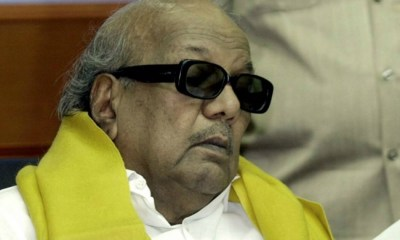 DMK President M. Karunanidhi Admitted in Kauvery Hospital