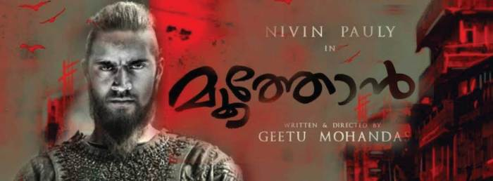 Moothon Malayalam Movie 2018