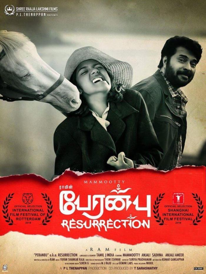 Peranbu Tamil Movie