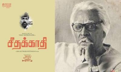 Seethakaathi Tamil Movie