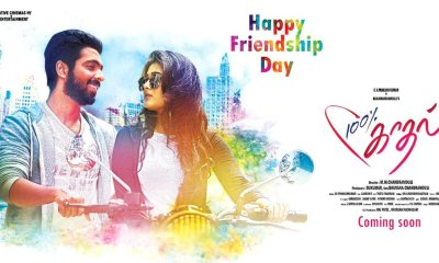 100% Kadhal Tamil Movie