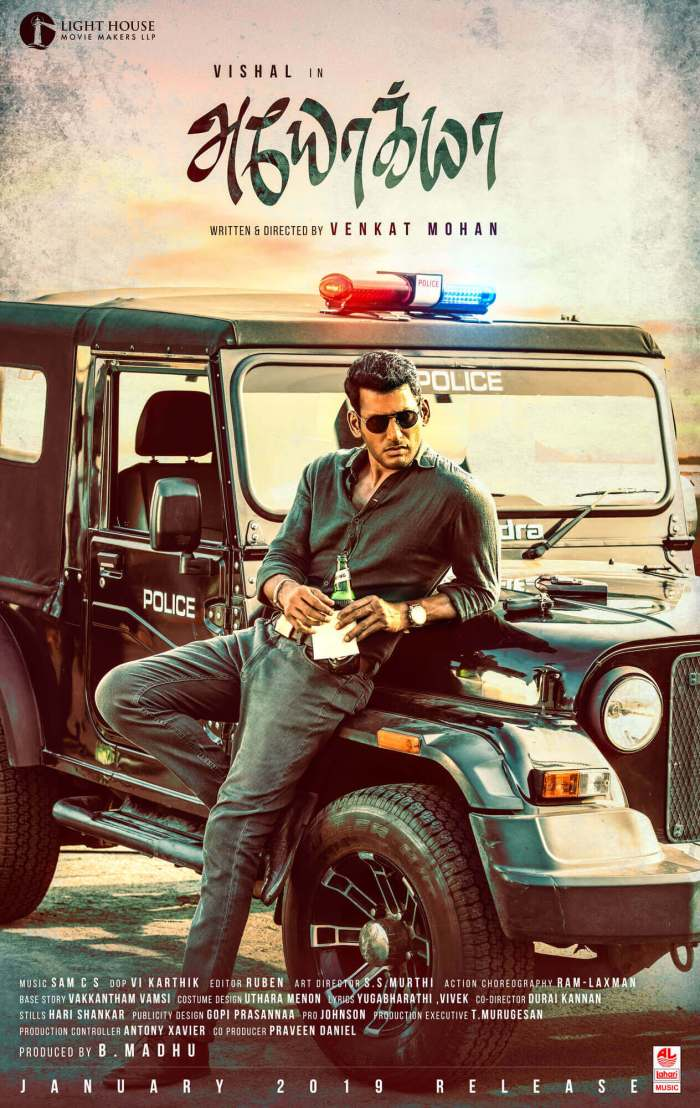 Ayogya First look