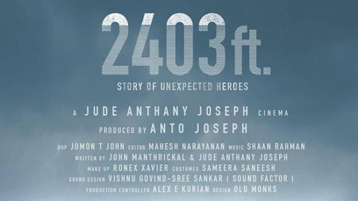 2403 ft. Malayalam Movie