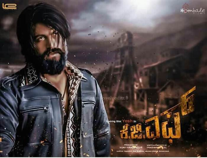 KGF Kannada Movie