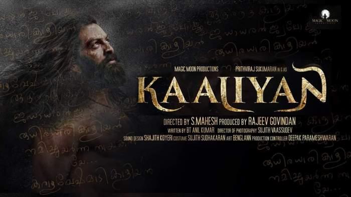 Kaaliyan Malayalam Movie