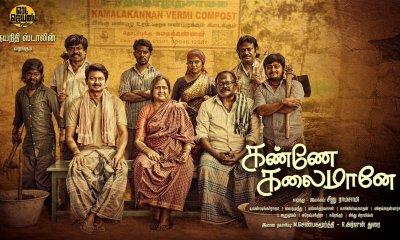 Kanne Kalaimaane Tamil Movie