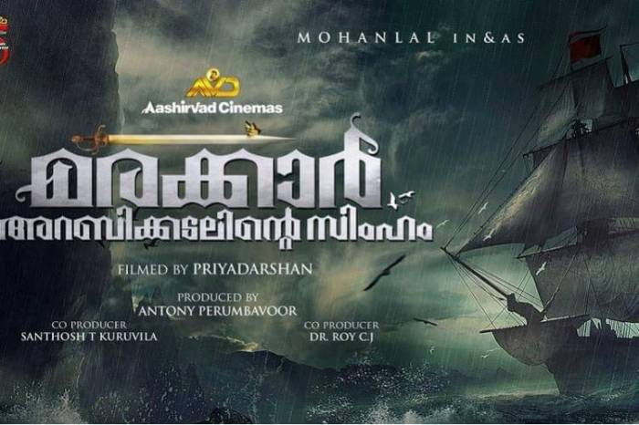 Marakkar: Arabikadalinte Simham Malayalam Movie