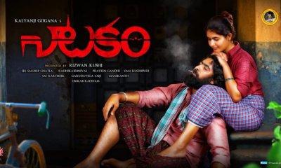 Natakam Telugu Movie