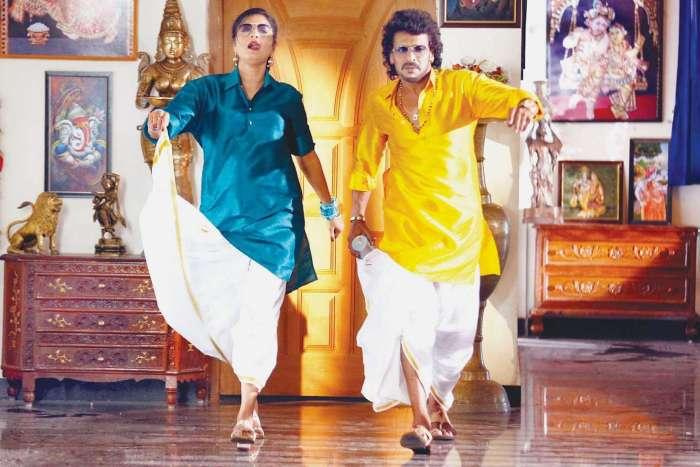 Uppi Rupee Kannada Movie