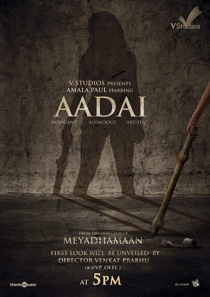 Aadai Tamil Movie First Look