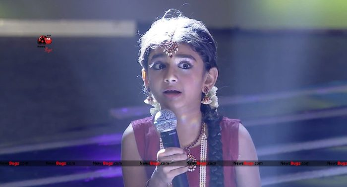 Ahana Super Singer Junior 6