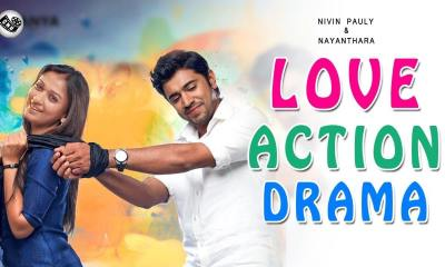 Love Action Drama Malayalam Movie