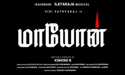 Maayon Tamil Movie