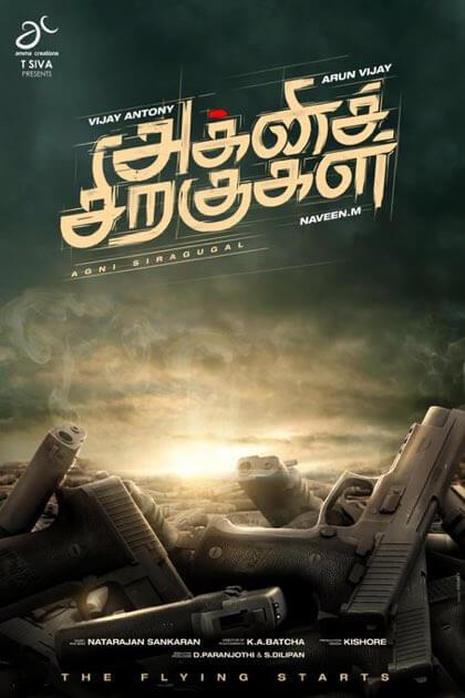Agni Siragugal Tamil Movie