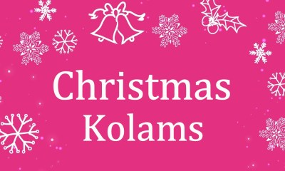Christmas Kolam Designs