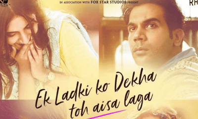 Ek Ladki Ko Dekha Toh Aisa Laga Hindi Movie