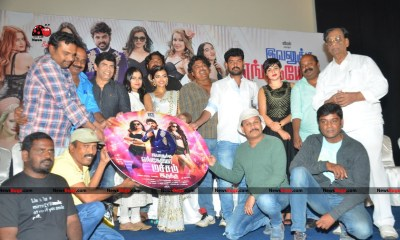 Evanukku Engeyo Matcham Irukku Audio Launch Photos