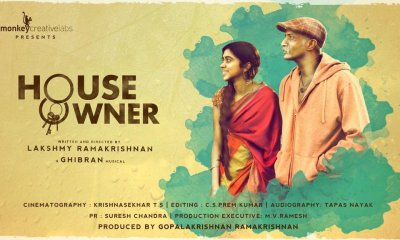 House Owner Tamil Movie