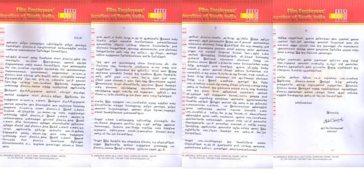 FEFSI's Latest Statement Regarding Thalapathy Vijay's Sarkar Controversy