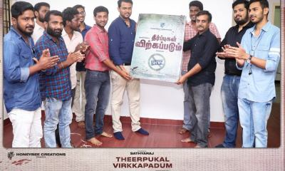 Theerpukal Virkkapadum Tamil Movie